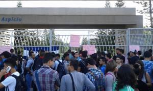 Ciudad Universitaria de la UNAH en Tegucigalpa